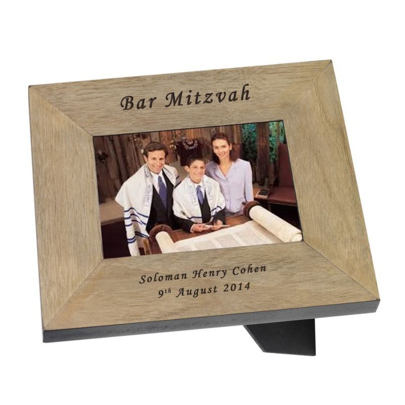 Bar Mitzvah Wood Frame 6 x 4 product image