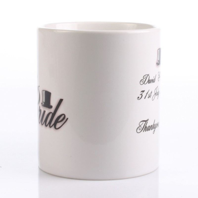 Father of the Bride Personalised Mug product image
