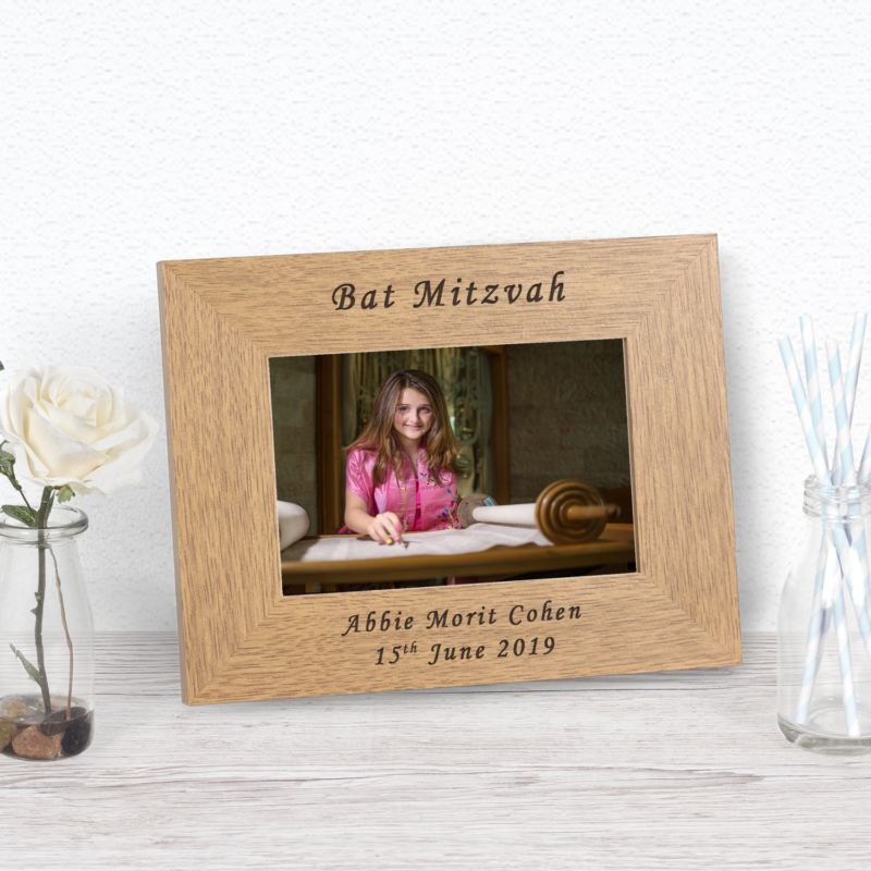 Bat Mitzvah Wood Frame 6 x 4 product image