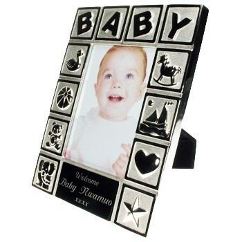 Engraved Silver Plated Playtime Baby Photo Frame